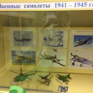 Военные самолеты времен ВОв